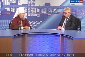 В эфире программы «Контакт» митрополит Антоний рассказал о событиях церковной жизни региона